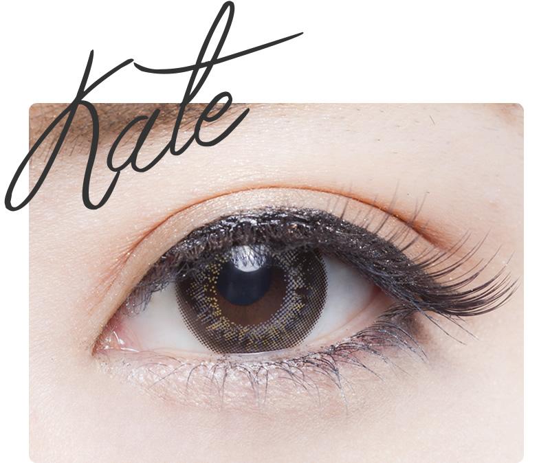 Kate (ケイト)