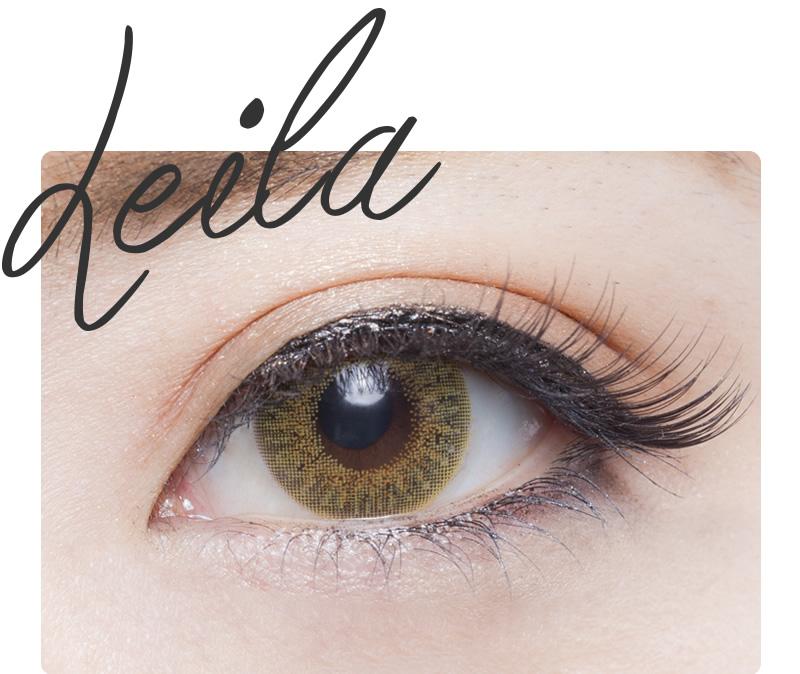 Leila (レイラ)