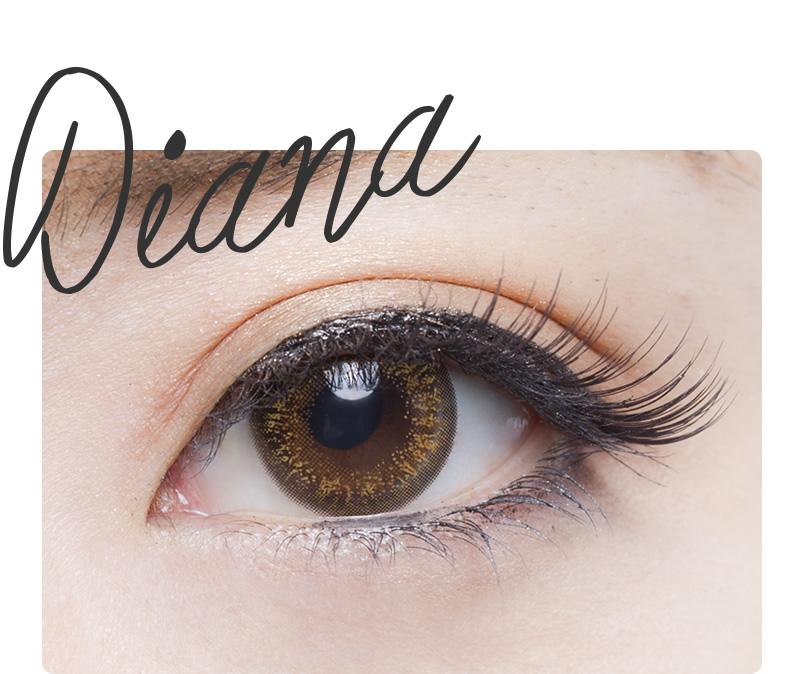 Diana (ダイアナ)