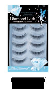 Blue Diamond Series